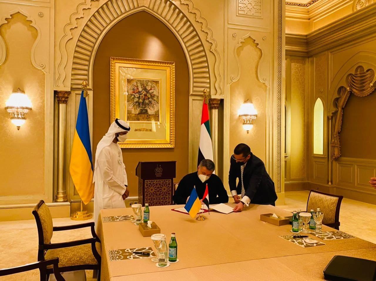 Українські водійські посвідчення визнали в ОАЕ - МВС, За кордоном, водійське посвідчення - photo 2021 02 14 09 41 47 2