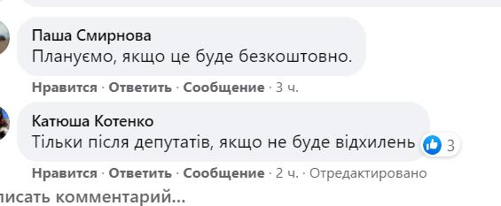 Що думають жителі Київщини про вакцинацію від COVID-19 - Щеплення, Опитування, Населення, коронавірус, Вакцинація - vasylkiv