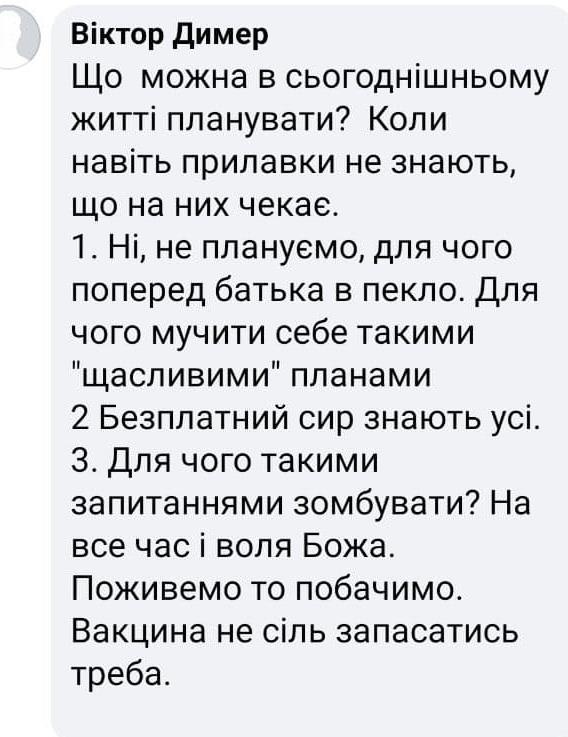 Що думають жителі Київщини про вакцинацію від COVID-19 - Щеплення, Опитування, Населення, коронавірус, Вакцинація - vyshgorord