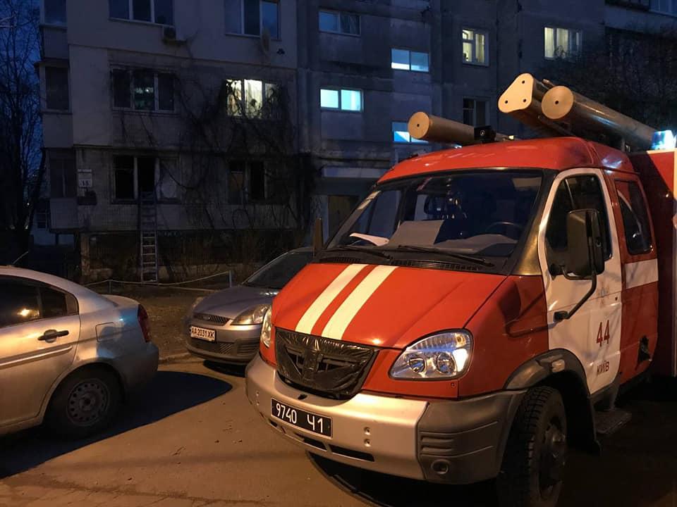 Крадіжки та пожежі: Київ минулої доби - крадіжки, загоряння, загорання автомобіля - 162947281 3825770610836186 5395860694381191913 n